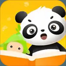 竹子閱讀兒童繪本故事