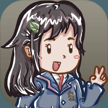 小樹芽出發 v1.0