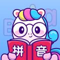 漢字拼音大英雄