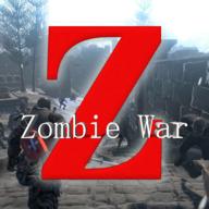 僵尸世界戰爭新世界