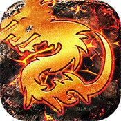 火龍1.80合擊版