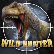野生動物恐龍狩獵2021
