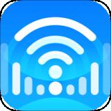 WiFi連接大師 v2.0.5