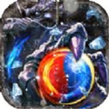 魔域變態版紅包版 v1.76