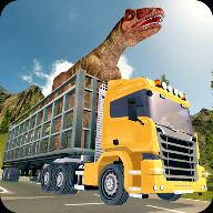 恐龍狩獵模擬器