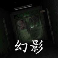 孫美琪疑案幻影破解版
