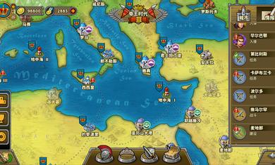 欧陆战争5帝国国际版破解版图2