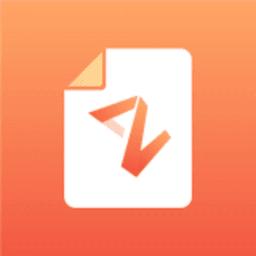 職徒簡歷 v1.0.16