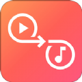 音頻提取工具 v1.1