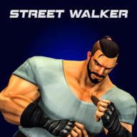街頭格斗者
