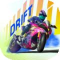 漂移摩托競賽 v1.01