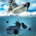 海戰潛艇戰