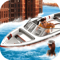 模擬駕駛洪水救援