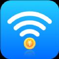 全能WiFi專家 v1.0.0