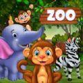 假裝野生動物園之旅