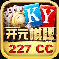開元227棋牌cc