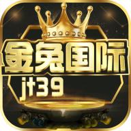 金兔國際棋牌安卓版