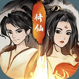 逍遙仙劍傳破解版 v1.0.1
