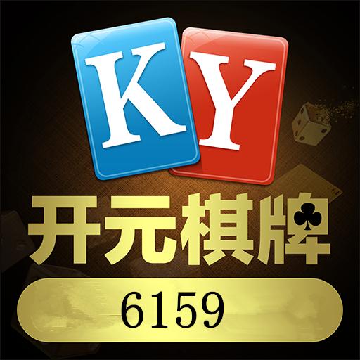 開元6159棋牌