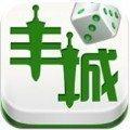 丰城呱呱棋牌正版