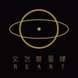 文藝復星球 v1.0.2