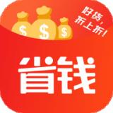 省钱日报 v1.2.7
