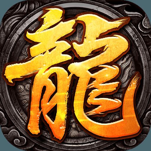 傳奇暮影戰神手游官方版 v1.80
