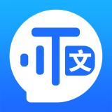 實時語音轉文字助手 v1.0