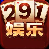 财神棋牌3368手机官网版 v1.2.2