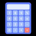 手機萬能計算器 v6.4