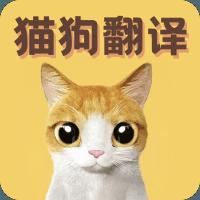 萬能動物語言翻譯器軟件推薦