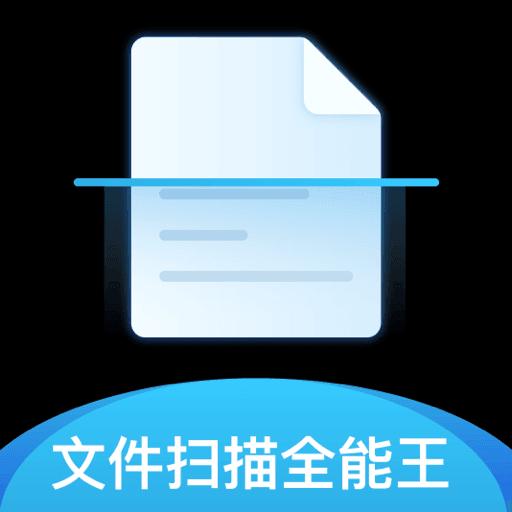 免費使用的掃描文字識別軟件推薦