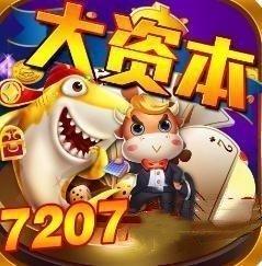 大资本app官网版