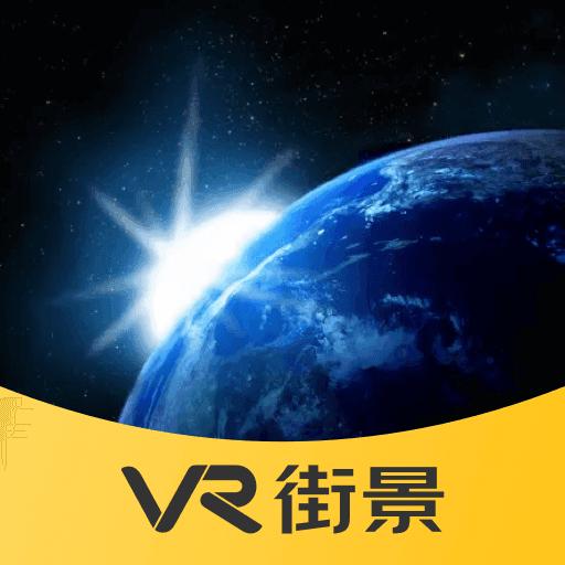 VR手机街景地图