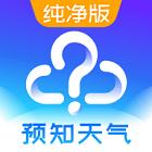 天氣天氣預報 v5.0.1