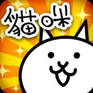 貓咪大戰爭最新破解版 v10.8.0