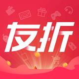 友折 v1.1.4