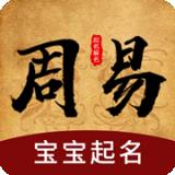 八字算命 v4.1.12