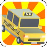 出租車冒險 v1.0