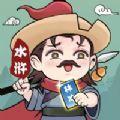 水滸百將傳 v1.0
