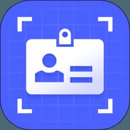 證件照制作編輯 v1.1.17