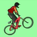 跳躍的堆棧自行車