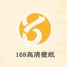 168高清壁紙 v2021