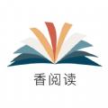 香閱讀 v1.0.0