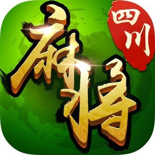 禅游指尖四川(兑换码)