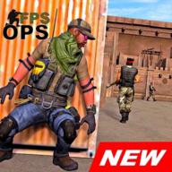 FPS行動關鍵人物破解版 v2.1