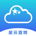 星云直聘 v1.0.1