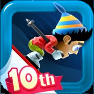 滑雪大冒險10周年紀念版破解版 v1.0