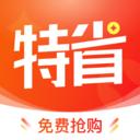 特省喜報 v1.4.6