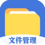 文件管理格式工廠 v3.5.1